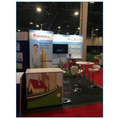 Spetrotec - 10x10 Trade Show Booth Rental Package 108