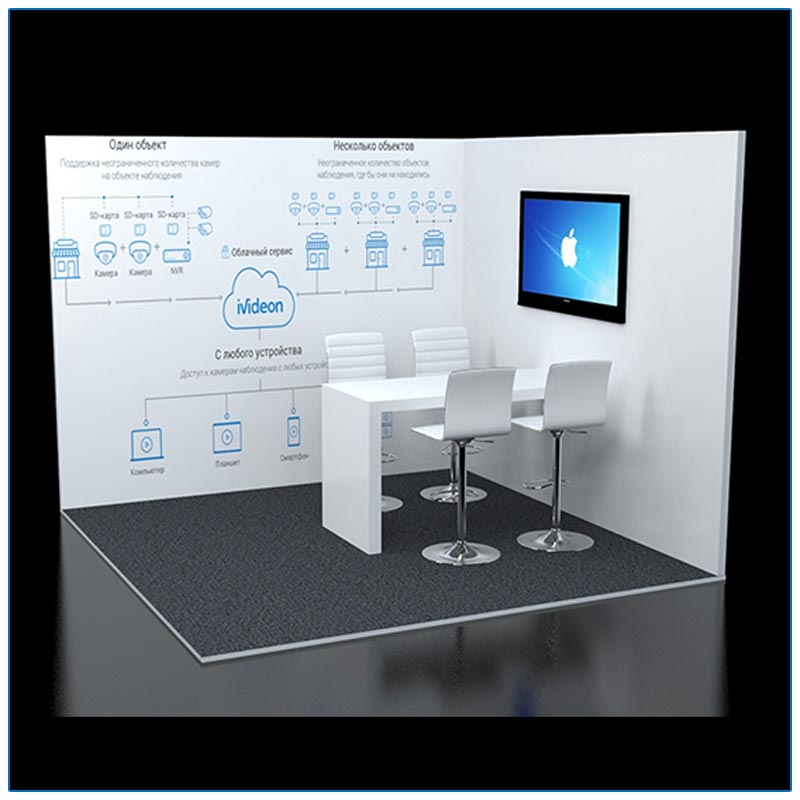 10x10 Trade Show Corner Booth Rental Package 124 - Side View - LV Exhibit Rentals in Las Vegas